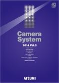 カメラシステム2014_vol.3