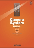 カメラシステム2015_vol.1